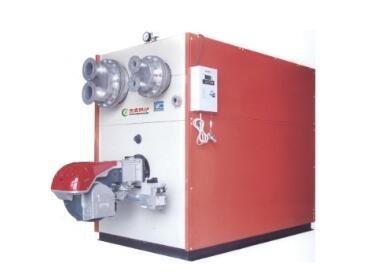 ZKW系列燃油真空热水锅炉